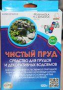 Препарат для водоемов Чистый пруд